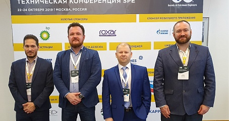 UDS Oil takes part in SPE Russian Petroleum Technology Conference