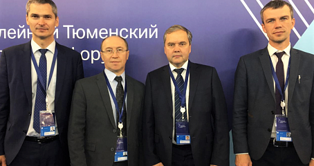 UDS Oil takes part in 2019 Tyumen Oil and Gas Forum